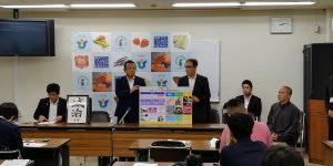 35 【画像】平戸城宿泊施設整備事業者発表(7月記者発表)