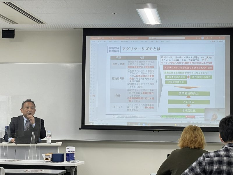 20211019_東大大学院講義(上山さん) (3)